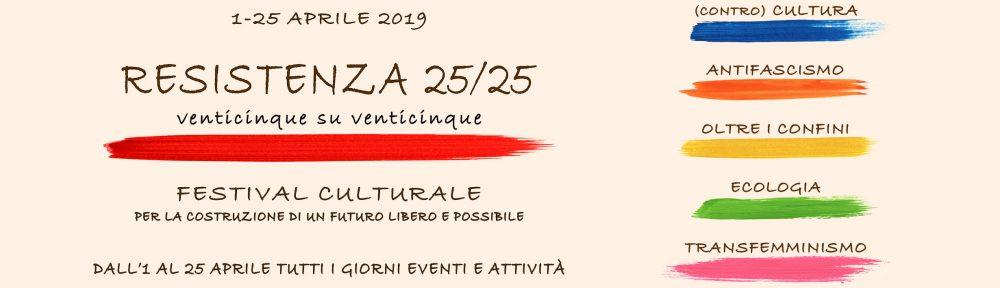 "CPS ""La Resistenza"" – Ferrara"